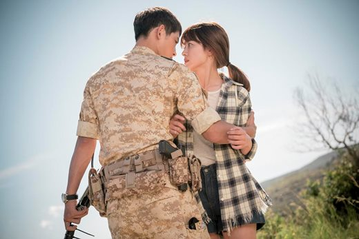 By Woorim Ahn Song Joong Ki And Hye Kyos Sweet Romance Will Be Started
