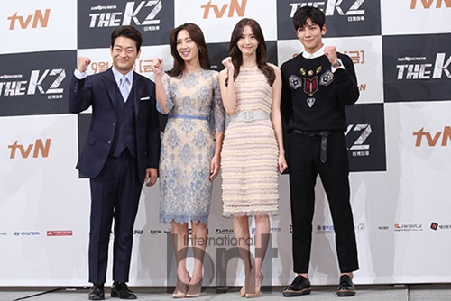 ji chang wook and yoona are back with the k2 nz koreapost k pop