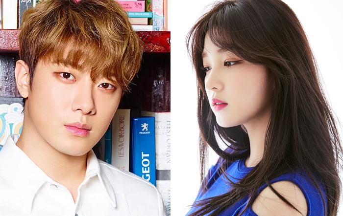ft island minhwan dating Laboum's yulhee appears to accidentally out relationship with ft island  laboum's yulhee has apparently outed her relationship with ft island's minhwan in a .
