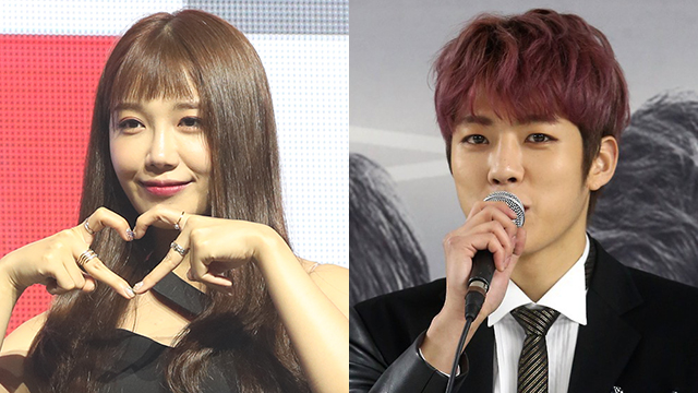 Jung Eunji and Lee Sungyeol have been cast as the lead roles of horror movie '0.0MHz.'