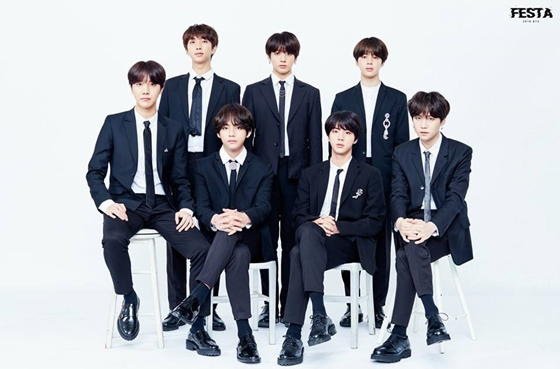 It was revealed that BTS was invited to participate in the project to celebrate late pop star Michael Jackson\\\'s 60th birthday but had to decline due to busy schedule.