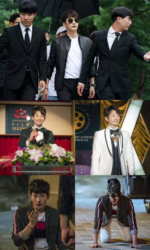 The still shots of Park Si Hoo in the upcoming drama \'Lovely Horribly\', starring as the sloppy superstar Philip, have been revealed.