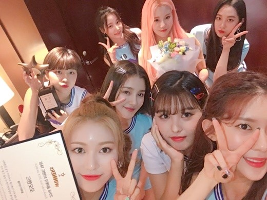Girl group MOMOLAND won the 'Idol of the Year' award at the 2018 'Brand of the Year' awards.