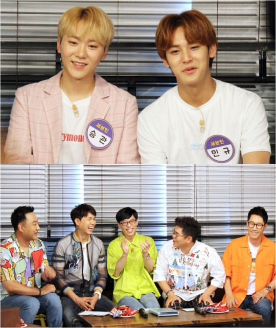 On tonight\\\'s episode of \\\'Happy Together - Sing My Song\\\', Seventeen\\\'s Seungkwan and Mingyu talk about how they were cast by their agency, Pledis Entertainment.