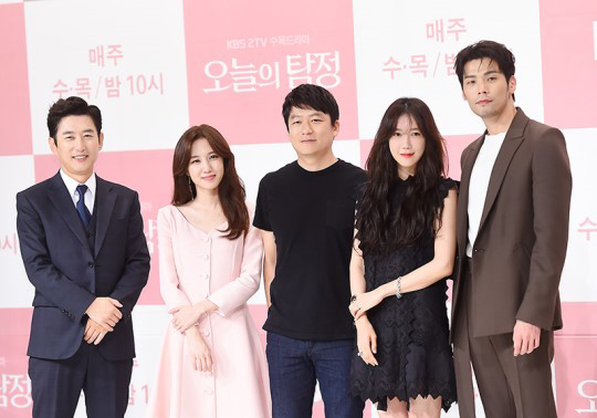 The press conference for new KBS drama \'The Ghost Detective\' was held on August 29.