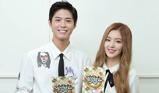 Park Bo Gum is another star from \\\\\\\'Music Bank.\\\\\\\' He and Red Velvet\\\\\\\'s Irene