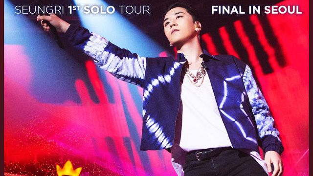 Seungri will hold his last solo concert before enlisting in the military.