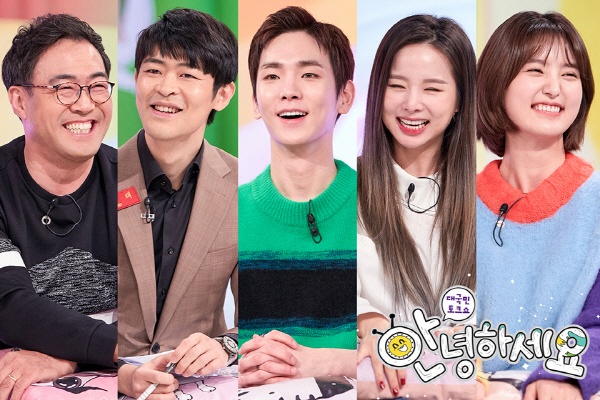 Tonight's episode of 'Hello, Counselor' features Lee Mangi, Kang Sung Tae, Key and EXID's Soul.g and Jeonghwa as guests.