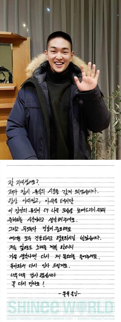 While SHINee's Onew is enlisting in the military today on December 10, a photo of Onew with shaved head and his hand-written letter were posted on SHINee's Instagram.