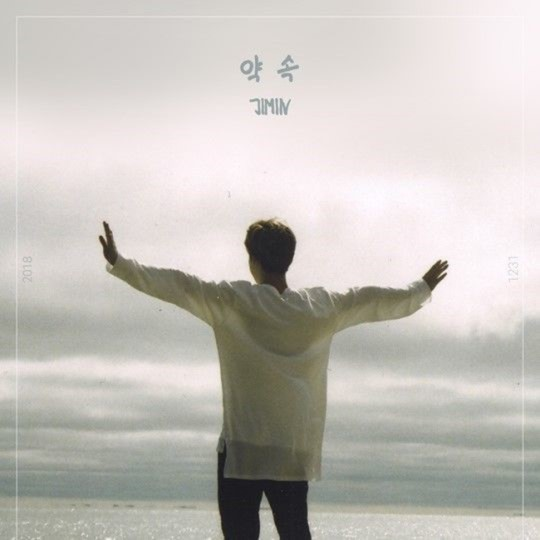 BTS' Jimin launches his first self-written song 'Promise'