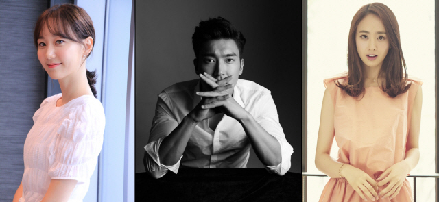 Choi Siwon, Lee Yuyeong and Kim Min Joung have been confirmed as cast of upcoming KBS drama \\\'My Fellow Citizens.\\\'